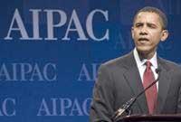 Obama-At-AIPAC2mar07