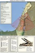 Hezbollah-rocket-ranges_800-thumb-640x960