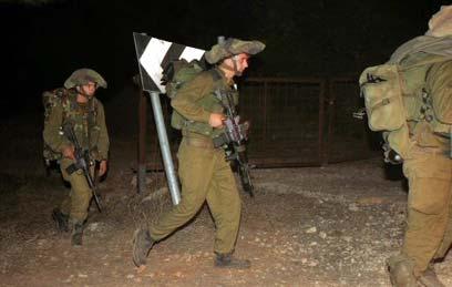 IDF%20retreats%20from%20Lebanon