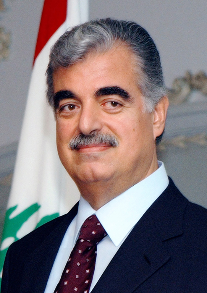 Rafik_hariri_1