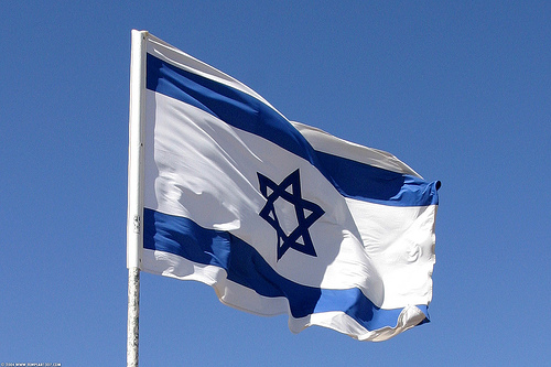 5314_Israeli%20flag%20-%20Templar1307