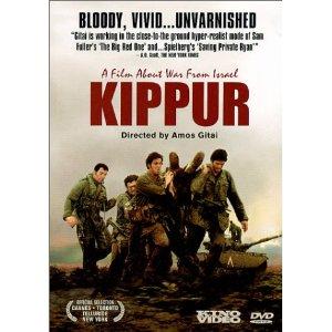 Kippur_film