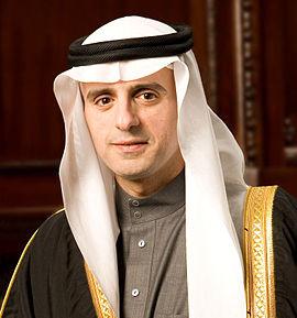 270px-His_Excellency_Adel_al-Jubeir
