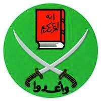 Muslim_Brotherhood_Emblem