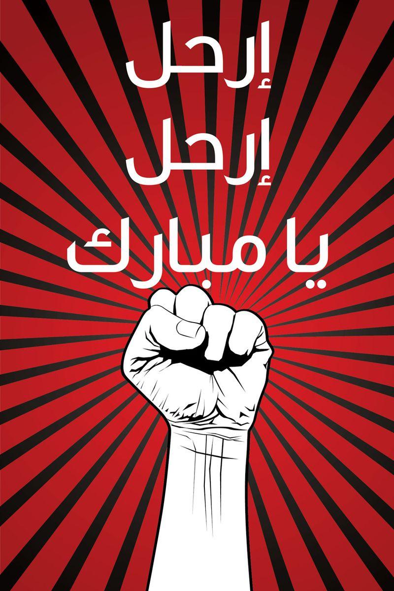 Faziz_egypt_03