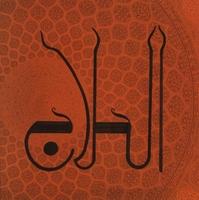 Al-hallaj