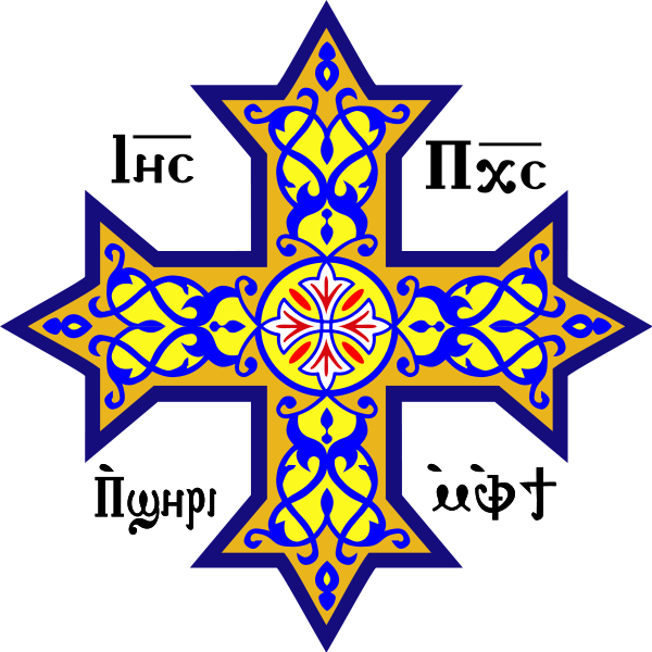 Coptic-cross4