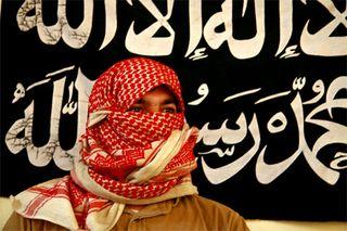 Fateh-islam