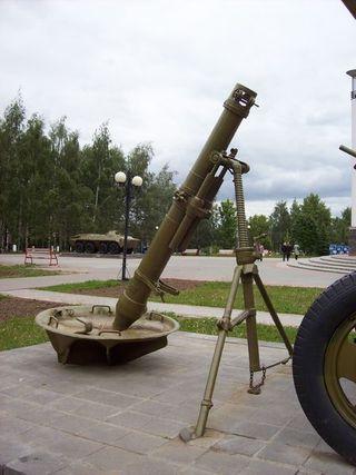 449px-120-millimetre_calibre_mortar_002