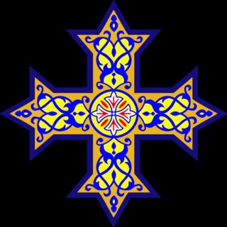 Coptic-cross4