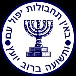 150px-Mossad_seal