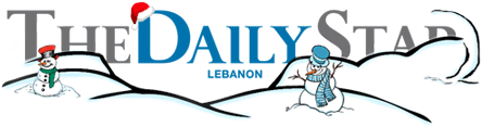 The-daily-star-logo