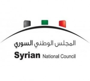 Syrian-National-Council-logo-300x272