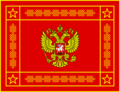 784px-Banner_of_the_Armed_Forces_of_the_Russian_Federation_(obverse).svg