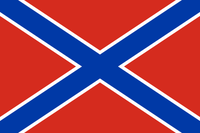 Flag_of_Novorussia