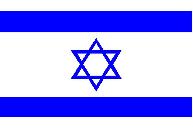Israel%20flag%20lalalal