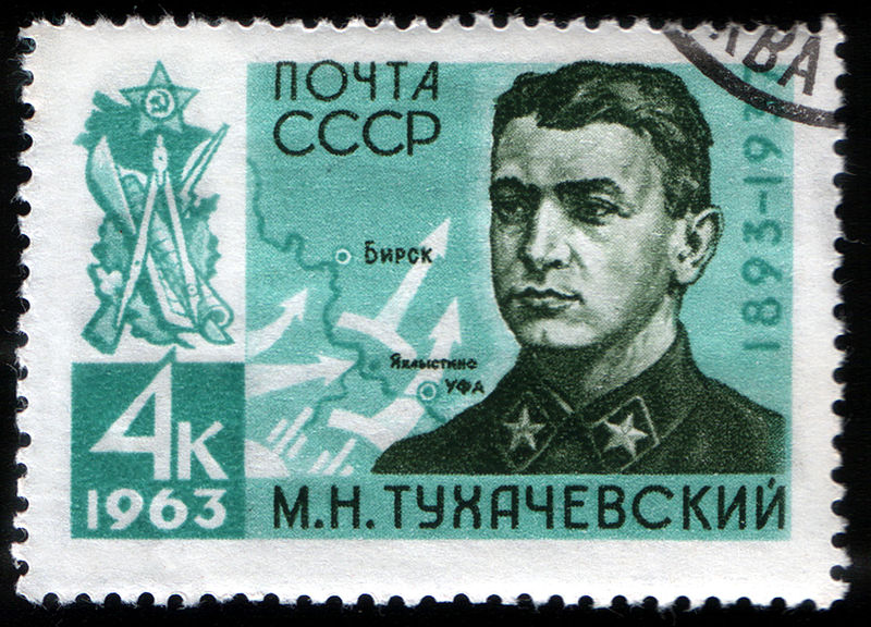 800px-USSR_stamp_M_Tukhachevsky_1963_4k