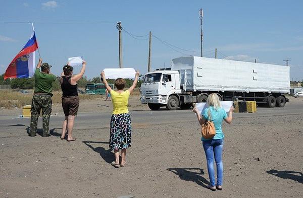 Aid_convoy
