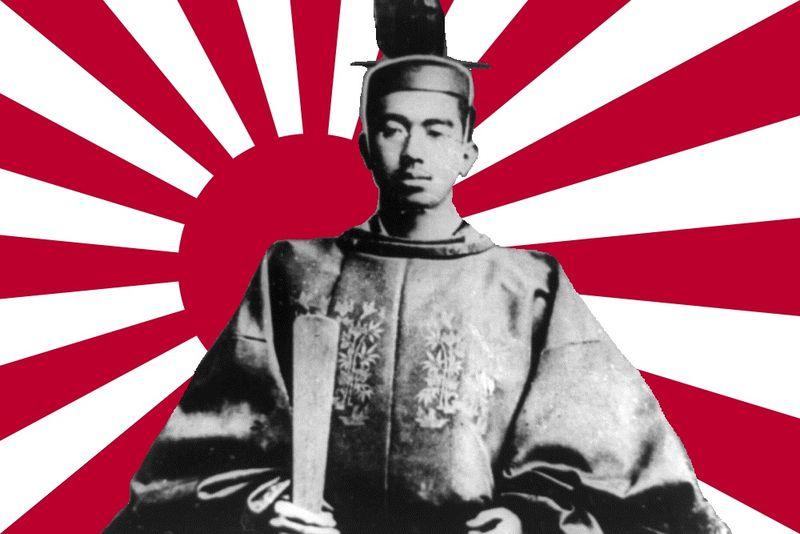 Hirohito_flag