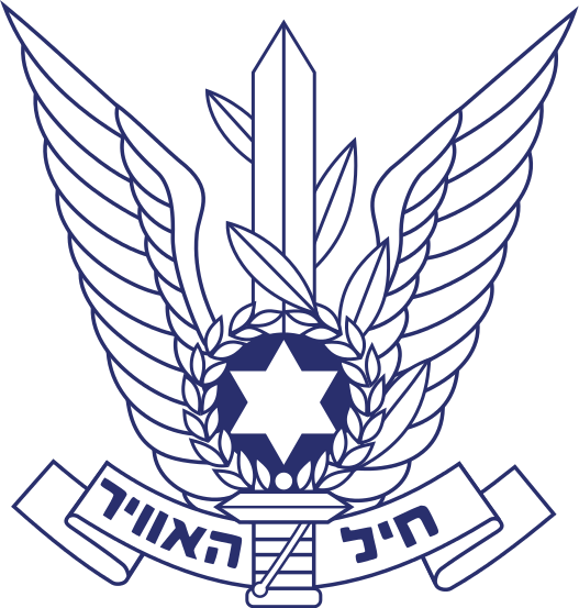 Israeli_Air_Force_-_Coat_of_arms_svg
