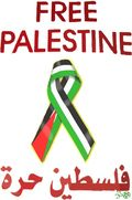 Free_palestine_4_by_free_palestine