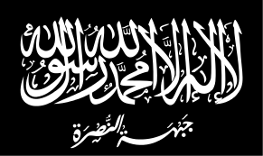 291px-Flag_of_the_Al-Nusra_Front.svg