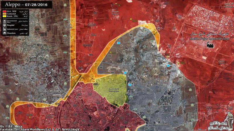 Aleppo-cut1-28july-7mordad333