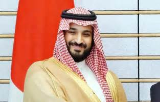 Saudicrownprince