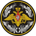 Russian General Staff Logo