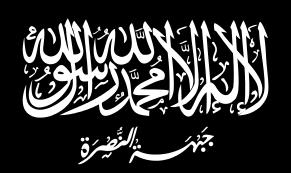 Flag_of_the_Al-Nusra_Front_svg