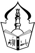 200px-Al-Azhar_University_logo_svg_png (PNG Image, 200x287 pixels)_1268135062853