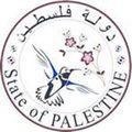 PalestineSeal140113
