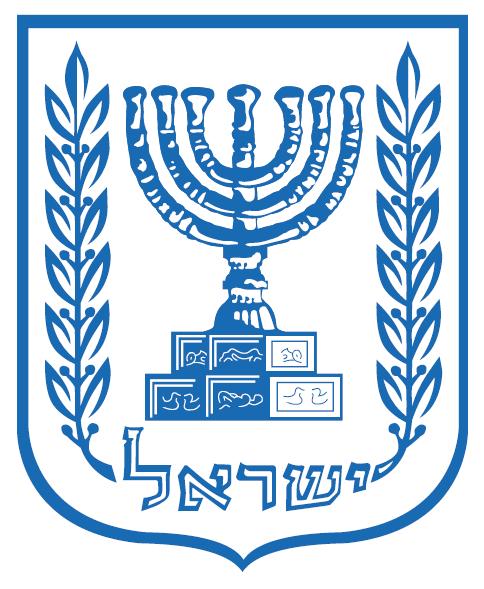 Israel Seal