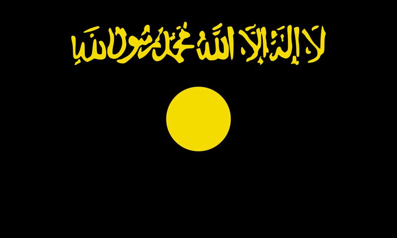 Flag_of_al-Qaeda_in_Iraq.svg