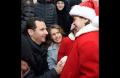 Assadandbasma