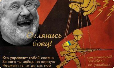 Igor-Kolomoisky-Israel-Mafia-MH17-GreatGameIndia-Putin-Assassination-Gazprom-BRICS