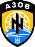 200px-Emblem_of_the_Azov_Battalion.svg_
