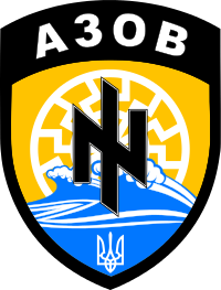 200px-Emblem_of_the_Azov_Battalion.svg_
