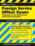 34533674_foreign-service-officer-exam-preparation-for-the-written