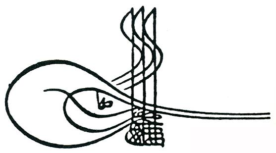 Tughra_of_Suleiman_I_the_Magnificent