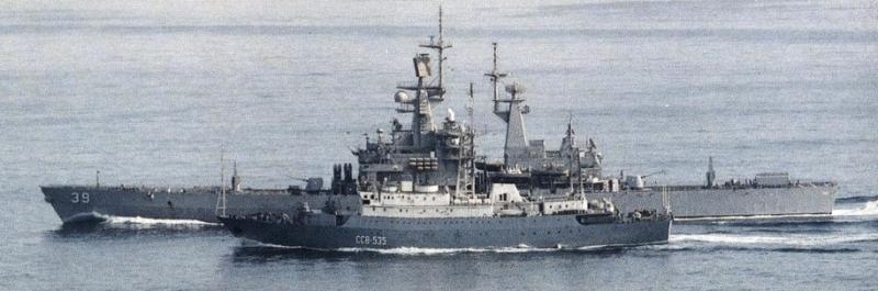 USS_Texas_(CGN-39)_and_Soviet_AGI_Kareliya_(SSV-535)_1988