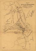 Fredericksburg-hotchkiss-tall