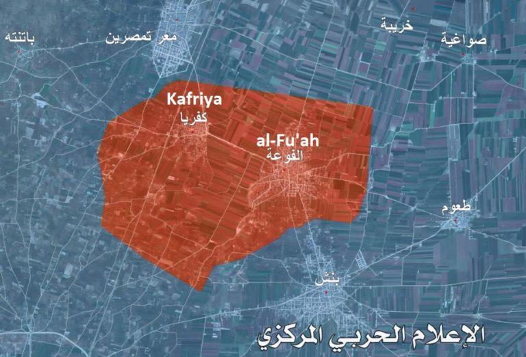 Kafrayafu'a