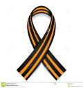 Saint george ribbon