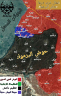West-Daraa-Map-1-535x840