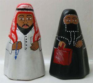 Saudi-couple