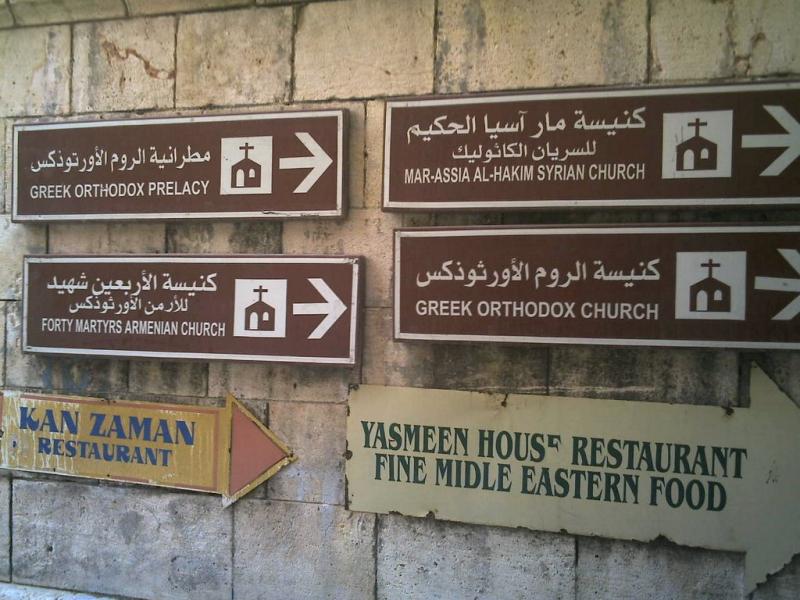 Church_signes_at_Jdeyde_qaurter _Aleppo