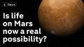 Marswater